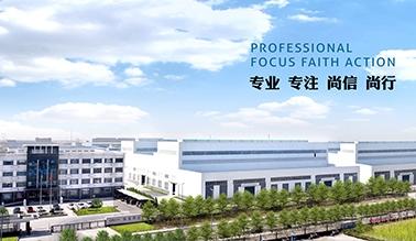 潍坊奥龙锌业有限公司